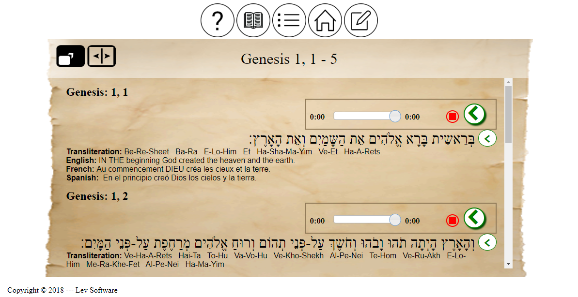 See, Hear, and Read the Bible in Hebrew - BibleinHebrew com